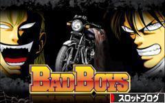 BAD BOYS バナー