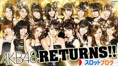AKB48 バナー