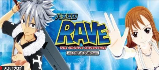 RAVE slot