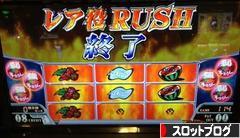 カイジ3 レア役ラッシュ
