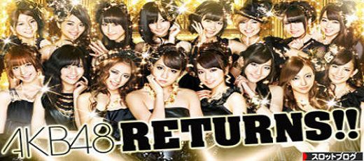 AKB48 slot