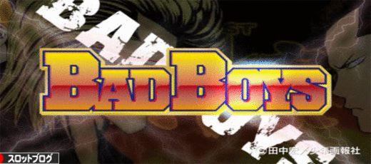 BAD BOYS slot