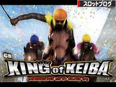 CRKING of KEIBA