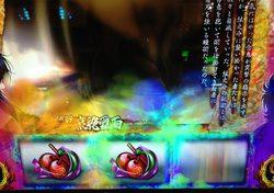 バジリスク3~絆~ 画像1