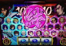 バジリスク3~絆~ 画像5