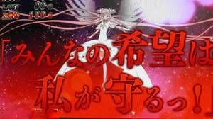 魔法少女まどか☆マギカ-スロット