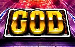 アナザーゴッドハーデス-GOD揃い画像