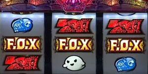 マジックモンスター3-スロット画像-FOX揃い