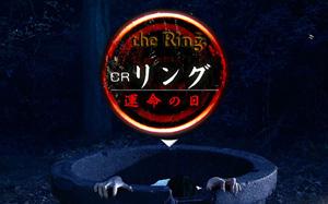 CRリング3~運命の日~-パチンコ
