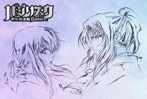 バジリスク3~絆~-スロット画像3