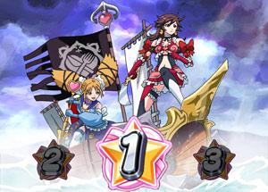 幕末メイドル騎士-スロット画像3