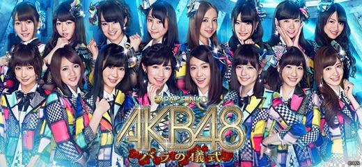 CRAKB2-バラの儀式-pachinko