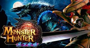 モンスターハンター-月下雷鳴-スロット