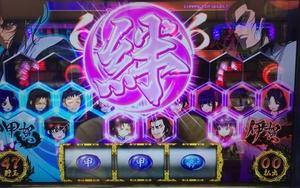 バジリスク3絆 絆モード