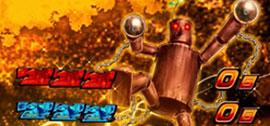 鉄拳3-スロット-AT終了画面-木人