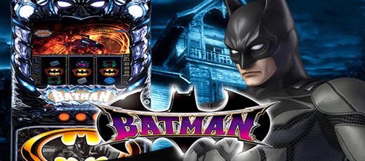 バットマン-slot