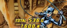 バットマン-ART終了画面キャットウーマン