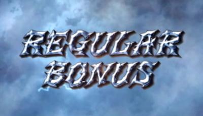 サイレントヒル REGボーナス