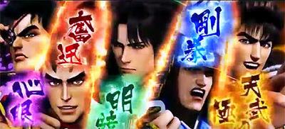 花の慶次 戦極めし歌舞伎者の宴  もののふの舞