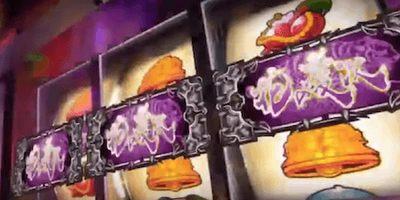花の慶次 戦極めし歌舞伎者の宴 極ビッグボーナス
