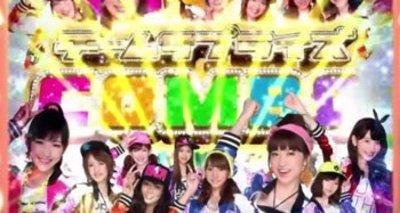 AKB48 薔薇の儀式 チームサプライズコンボ