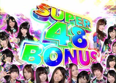 AKB48 薔薇の儀式 BAR揃い スーパー48ボーナス