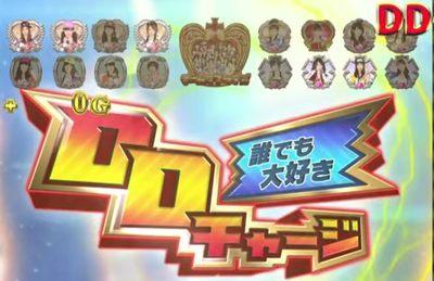 AKB48 薔薇の儀式 DDチャージ