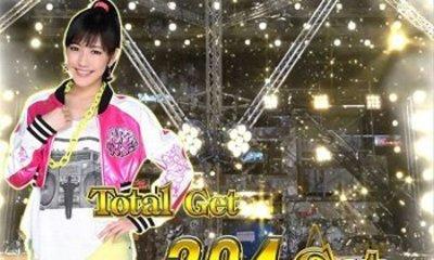 パチスロ AKB48 薔薇の儀式