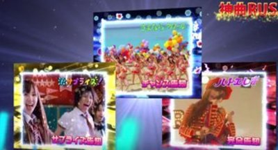 AKB48 薔薇の儀式 ART中のビッグボーナス