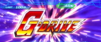 機動戦士ガンダム覚醒 G-DRIVE
