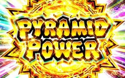 秘宝ラッシュハイパー ピラミッドパワー
