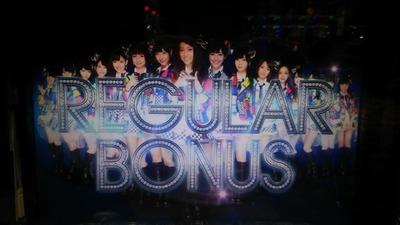 AKB48 薔薇の儀式 REG