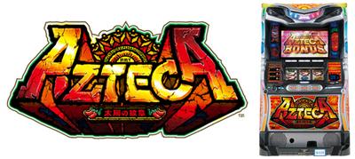 アステカ 太陽の紋章