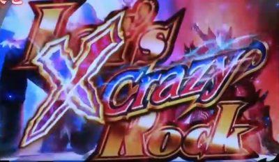 Let's Rock X crazy デビルメイクライX