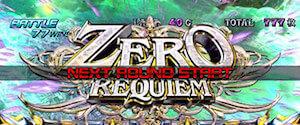ゼロレクイエム コードギアスR2