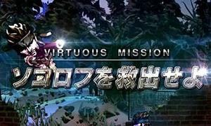メタルギアソリッド サバイブミッション