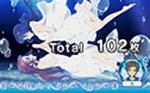 凪のあすから ボーナス終了画面
