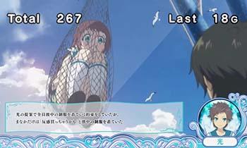 凪のあすから RT【エピソードチャレンジ】