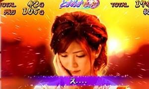 麻雀格闘倶楽部2 ときめきモード