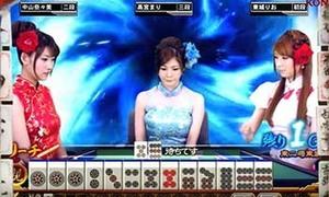 麻雀格闘俱楽部2 リアル対局システム