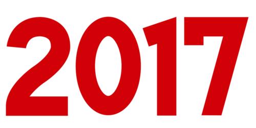 2017年 新台カレンダー
