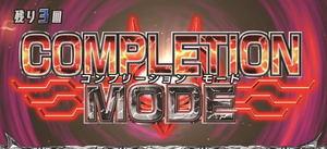 ZETMAN コンプリーションモード