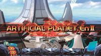 スターオーシャン4 惑星ステージ