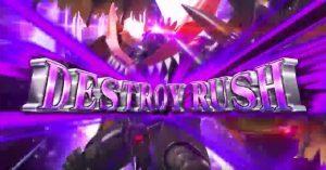 マジンガーZ 新たな魔神の力 デストロイラッシュ