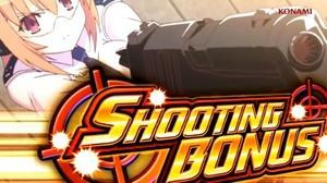 防空少女ラブキューレ SHOOTING BONUS/殲滅ボーナス