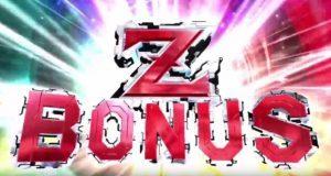 マジンガーZ 新たな魔神の力 BIG【Zボーナス】