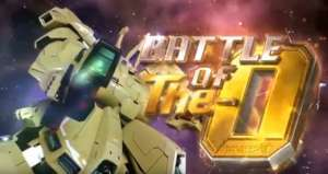 機動戦士Zガンダム BATTLE OF THE-O