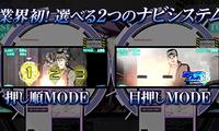 攻殻機動隊2 ART モード