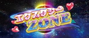 恵比寿マスカッツ エクスタシーZONE