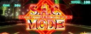 攻殻機動隊S.A.C. 2ndGIG 個別の11人モード